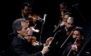 برنامه ارکستر سمفونیک تهران در مسکو اجرا شد