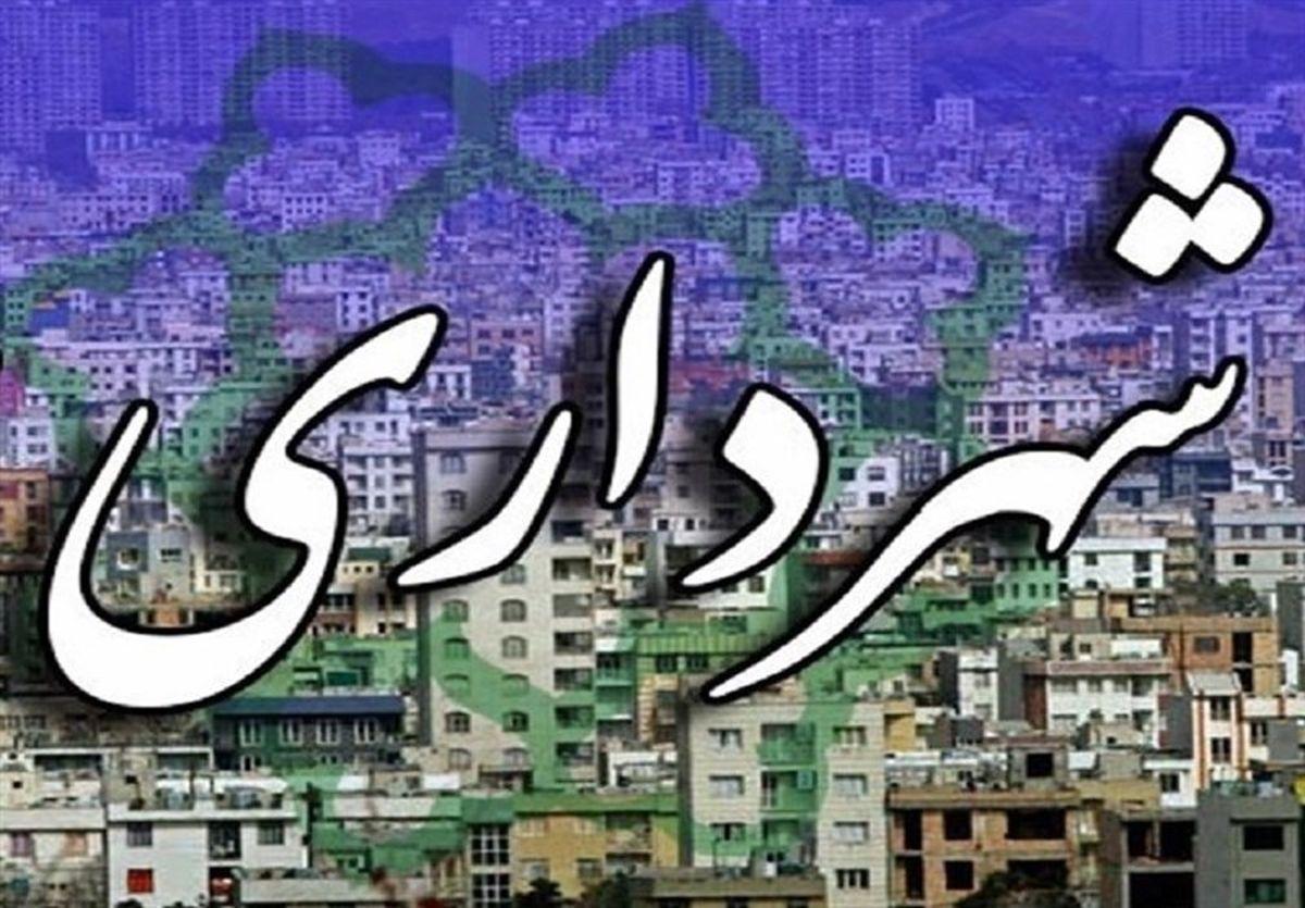 نقش مردم در انتخاب شهردار/سامانه انتخاب شهردار تهران اعلام شد