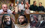 بررسی پرتکرارترین سریال تلویزیون