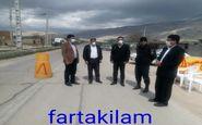 بازدید مستمر فرماندار شهرستان چرداول از ایستگاه سلامت و بازرسی در مبادی ورودی