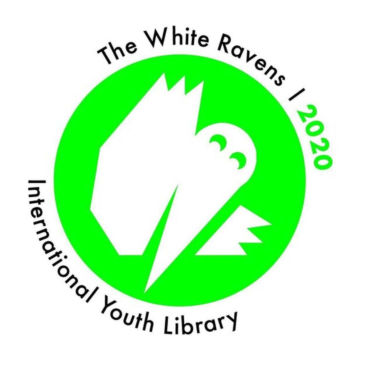 ۴ کتاب ایرانی در فهرست «کلاغ سفید ۲۰۲۰»