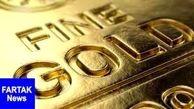 قیمت جهانی طلا امروز ۱۳۹۷/۱۰/۰۵
