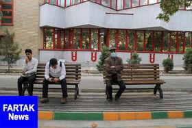 آخرین اخبار و فرضیات جدید از بوی مرموز پایتخت
