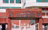 ماجرای بیهوشی غیرمعمول چند بیمار در بیمارستان قلب تهران