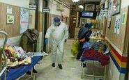خوزستانیها برای خروج از استان باید تست کرونا بدهند