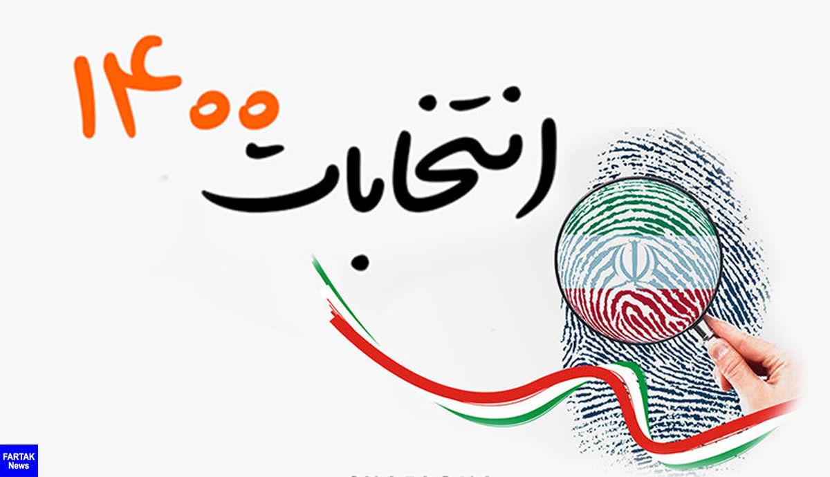 ممنوعیت اخذ اثر انگشت در روزی رای گیری