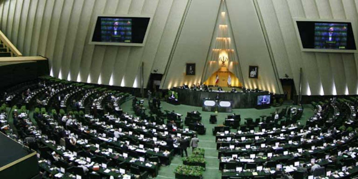 آغاز جلسه علنی مجلس با ۸۶ صندلی خالی/ سوال از طیبنیا در دستور کار وکلای ملت