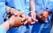 بازداشت اعضای باند وحشت در مشهد
