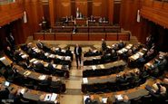 استعفا سه نماینده حزب الکتائب لبنان