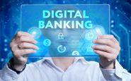 الزامات بانکداری در عصر دیجیتال