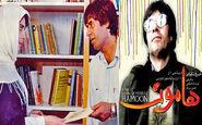 حمید هامون و داریوش مهرجویی مهمان شبکه پرس تی وی