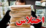 جزئیات پرونده اختلاس در شهرداری و شورای شهر آذرشهر
