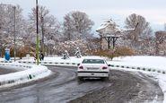 پیش بینی آب و هوا/بارش برف و باران در جادههای ۹ استان