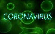 جدیدترین جزئیات از ویروس کرونا در ایران