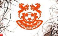 رئیس هیات مدیره باشگاه مس کرمان: استعفایی از سوی سرپرست باشگاه مس کرمان اعلام نشده است