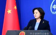 سخنگوی وزارت خارجه چین: پکن به توسعه روابط با ایران اهمیت می دهد
