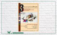 درخشش عضو کانون استان کرمانشاه در مسابقه نقاشی «جوانههای مهر، دانش و ترافیک»