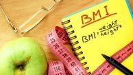 کبود وزن یا اضافه وزن، کدام برای سلامتی بدتر است؟