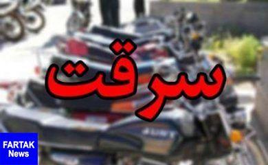 کشف 47 فقره سرقت توسط پلیس آگاهی کرمانشاه