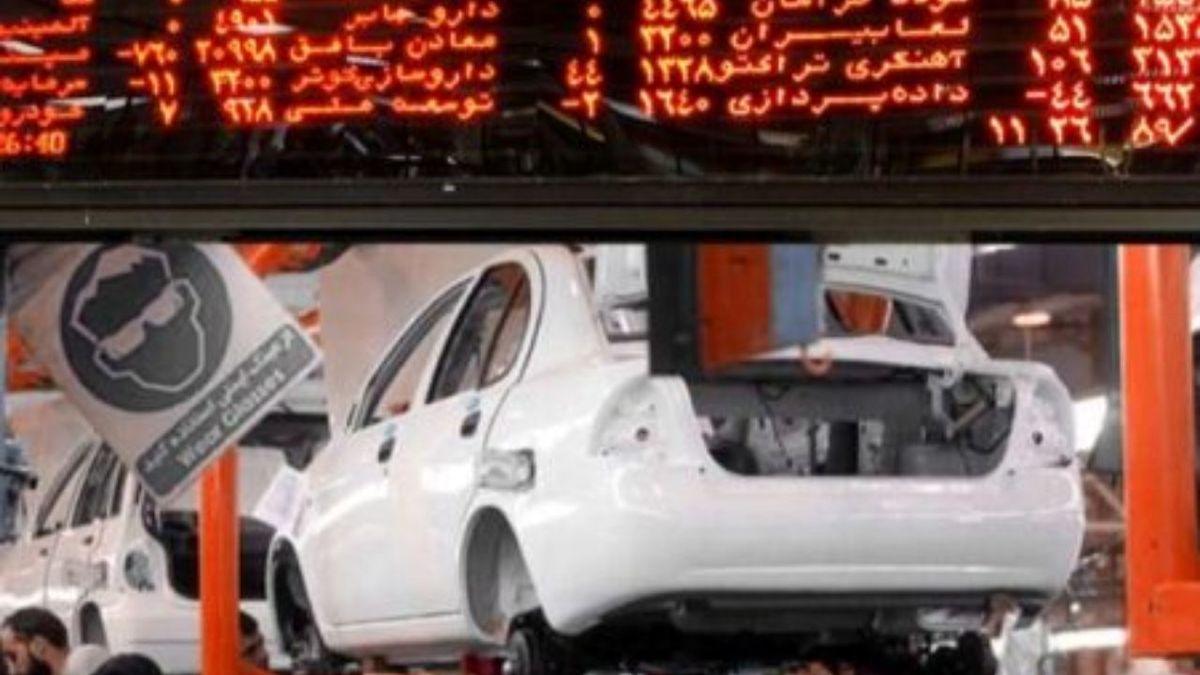 تصویب عرضه خودرو در بورس کالا