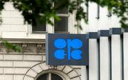توافق امروز اوپک عملا نفت چندانی به بازار اضافه نخواهد کرد!