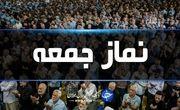 نماز جمعه، ۲۴ مرداد در آذربایجانغربی اقامه نمیشود