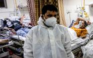 یکشنبه 10 مرداد/تازه ترین آمارها از همه گیری ویروس کرونا در جهان