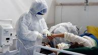 کرونا جان 165 بیمار را گرفت