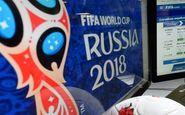 اعلام آمار فروش روز اول مرحله پایانی بلیتهای جام جهانی ۲۰۱۸ روسیه