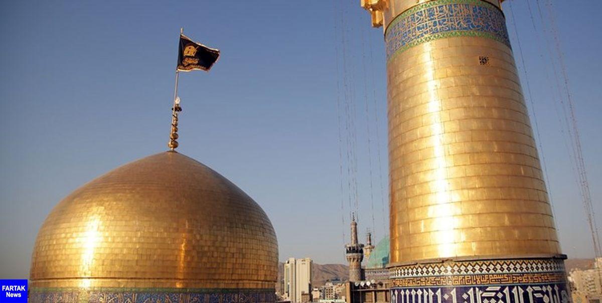 اعلام ویژه برنامههای گرامیداشت ۱۴ و ۱۵ خرداد در حرم مطهر رضوی