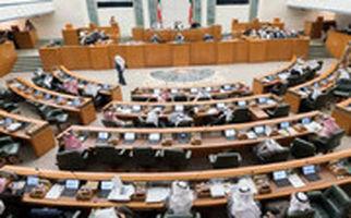 کتککاری نمایندگان مجلس کویت بر سر یک اختلاف نظر