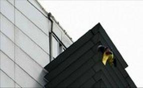مرد عنکبوتی پس از بالا رفتن از برج ۴۷ طبقه بازداشت شد
