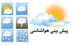 پیش بینی آب و هوا/رگبار باران و باد شدید در ۲۲ استان کشور