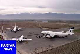ساعات پروازی در فرودگاه خرمآباد اصلاح شد
