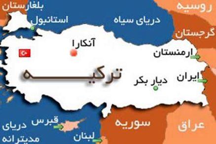 رهایی پنچ گردشگر ایرانی از چنگال آدم ربایان در استانبول