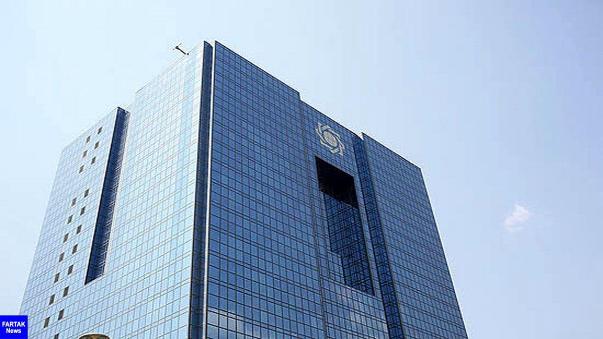 بانک مرکزی ۱۱ هزار میلیارد تومان اوراق بدهی دولت را از ۲ بانک خرید