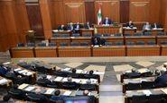 پارلمان لبنان، حالت فوقالعاده را تصویب کرد