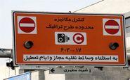 تهران| اجرای مجدد طرح ترافیک از فردا با وجود مخالفت وزارت بهداشت