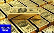 قیمت طلا، قیمت دلار، قیمت سکه و قیمت ارز امروز ۹۷/۰۴/۳۱
