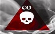 نشت گاز مونوکسیدکربن جان یک مرد ۴۰ ساله را در میانه گرفت
