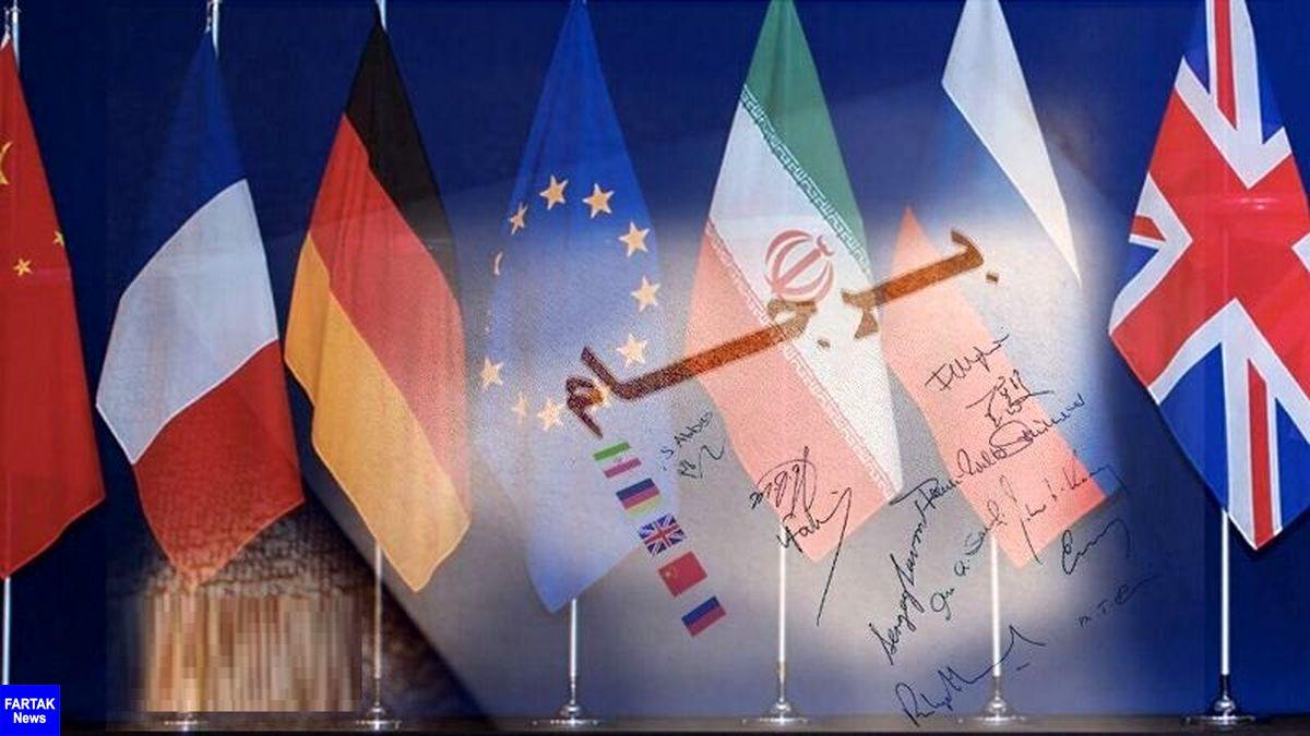 الجزیره: طرفهای مذاکره کننده به پیشنویس توافق رسیدهاند