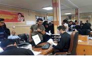 آخرین مهلت ثبت درخواست وام های دانشجویی