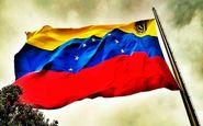قدردانی معاون رئیسجمهور ونزوئلا از ایران