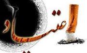 مدیر کل بهزیستی فارس خبر داد: افزایش گرایش به مواد مخدر در بین بانوان