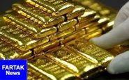 قیمت جهانی طلا امروز ۱۳۹۸/۰۸/۲۱