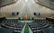 طرح مجلس برای نظارت بر سفرهای خارجی کارکنان دولت