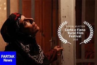 سفر فیلم ایرانی به جشنوارهای در ایتالیا