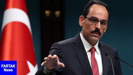 موافقت ترکیه با درخواست عربستان در خصوص پرونده خاشقجی