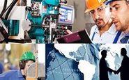 فراهم شدن مقدمات اعزام نیروی کار به کشورهای صنعتی