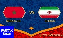 سینماها برای بازی ایران و مراکش چقدر فروختند؟